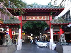 Sydney - Chinatown